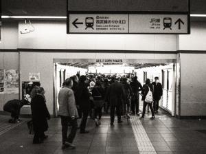 Takadanobaba Station