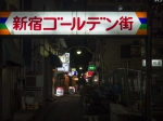Friday Night, Golden Gai