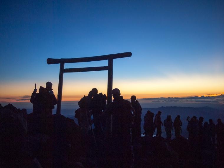 Fujisan Summit