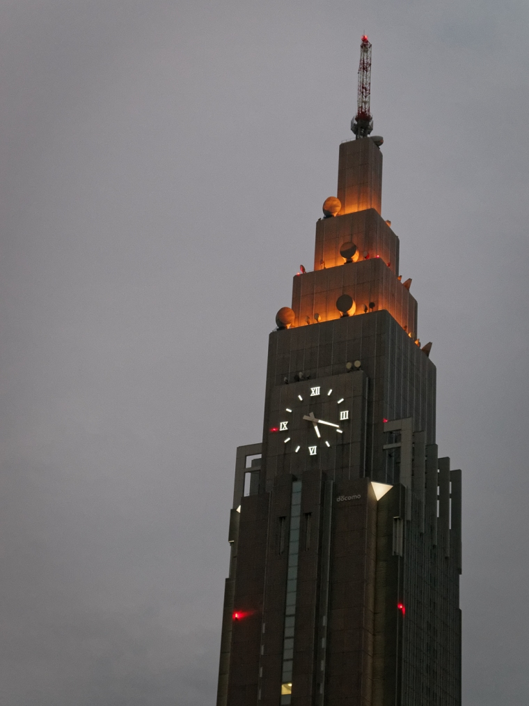Docomo Tower, Shinjuku