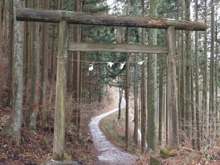 Mount Mitakesan - Hinodesan, Okutama Mountains, Tokyo Japan
