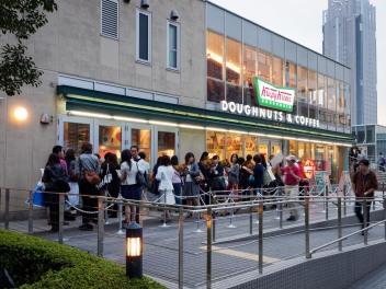Shinjuku Southern Terrace