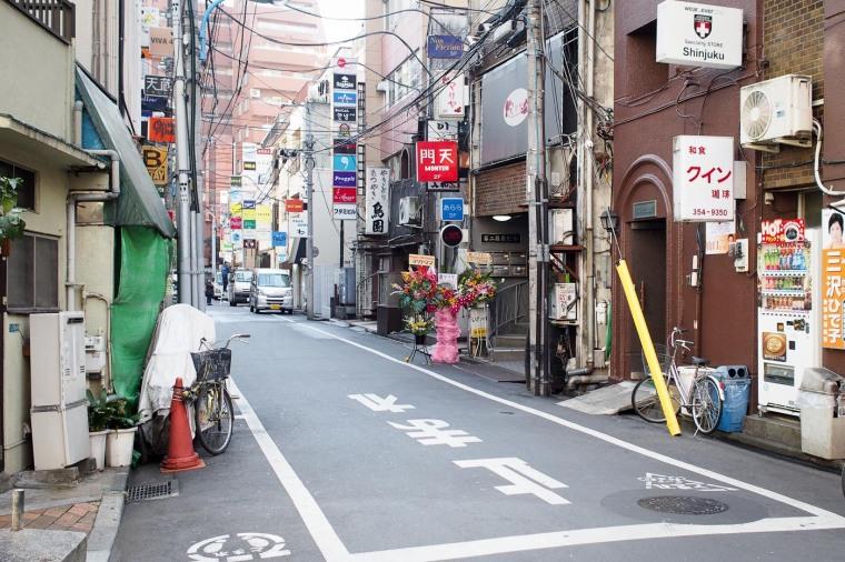 Shinjuku Nichome