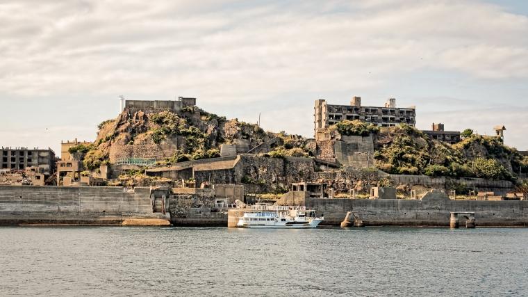 "Gunkanjima ""Battleship Island"""