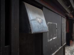Abandoned Restaurant, Kichijoji