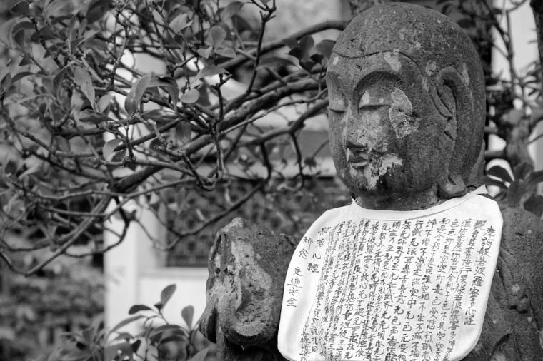 Buddhist Temple; Kichijoji, Tokyo Japan