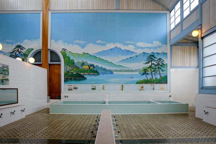 """Sento"" Traditional Japanese Bathhouse"