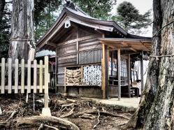 Ubuyasu Shrine, Mount Mitakesan; Tokyo Japan
